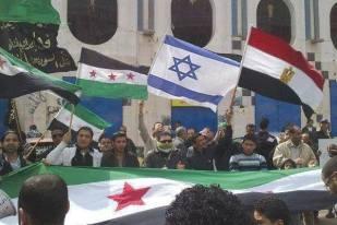 011 - FSA e Israele